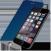 Tvrzená skla pro mobilní telefony a tablety