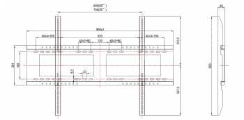 Prestigio Wall Mount Kit - držák pro Prestigio MultiBoard, nutný pro montáž na zeď i do stojanů