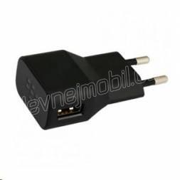 HDW-46446-001 BlackBerry 850mA / 5V / USB Dobíječ Black (Bulk)