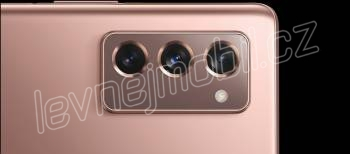 Samsung Galaxy Z Fold 2 F916 5G 12GB/256GB Dual SIM Mystic Bronze EU
