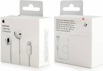 MMTN2ZM/A iPhone Lightning Audio Stereo HF